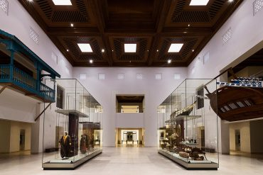 The National Museum – Sultanate of Oman